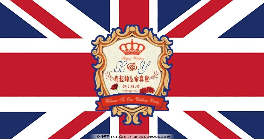 定格画面 婚礼 logo 英国 风格 英文 欧式 婚礼素材 设计 底纹边框