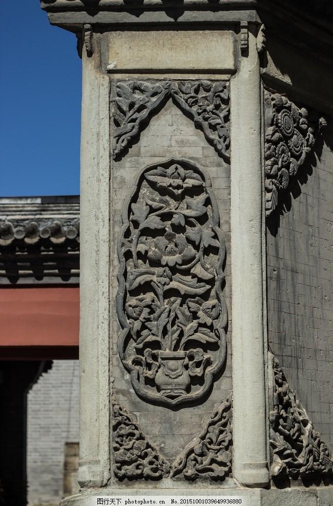 石雕墙面 雕刻 石雕 墙雕 花纹 精致 中国风 寺庙雕刻 道观 摄影 建筑