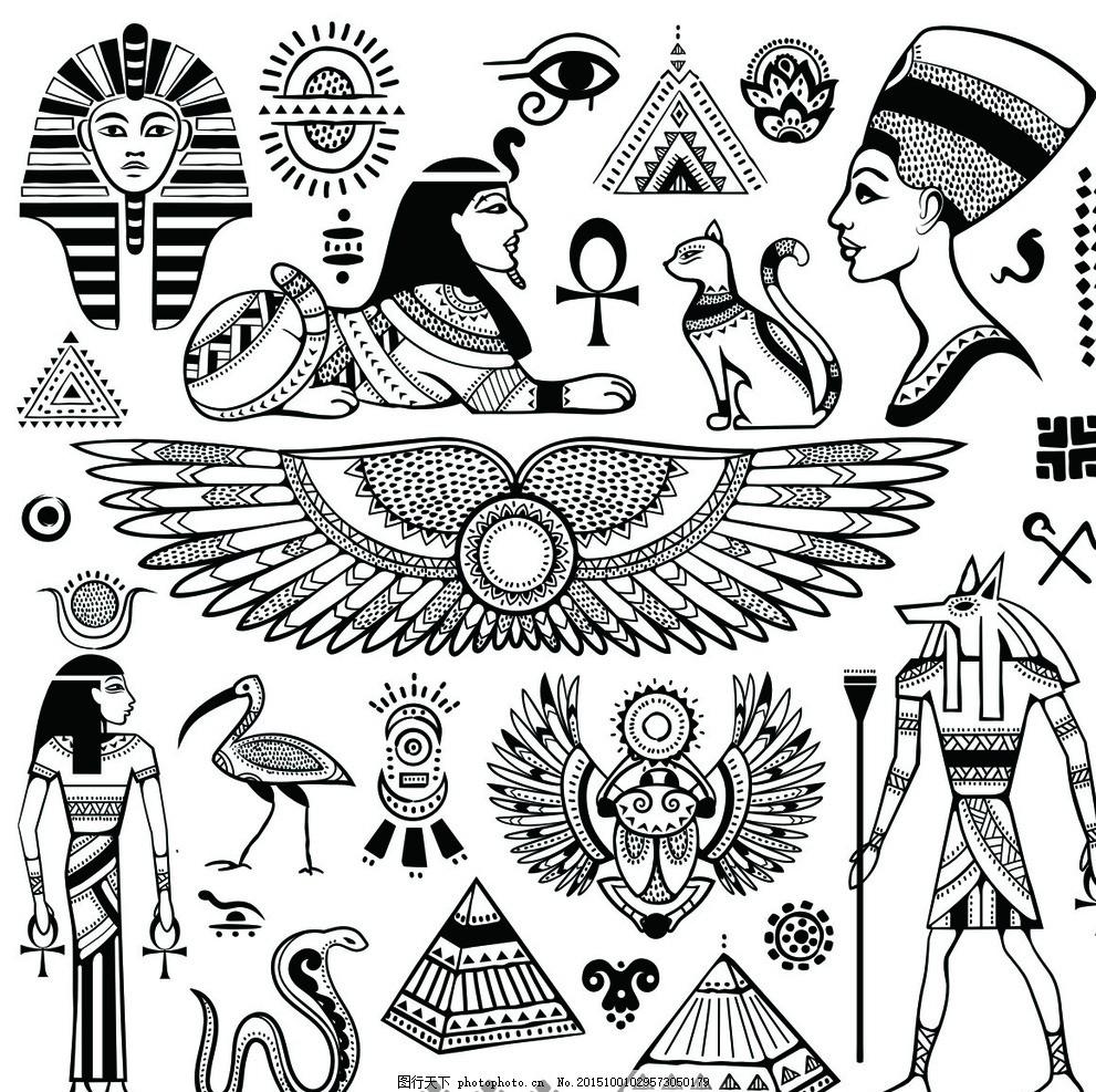 古埃及文字符号 古埃及符号 罗马 古罗马 非洲动物 人物 象形文字