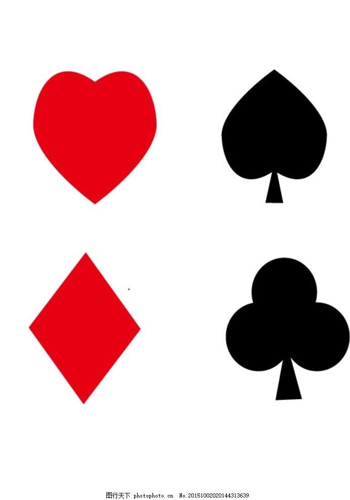 扑克牌 扑克 图形 创意 扑克图 ai图 设计 标志图标 其他图标 ai