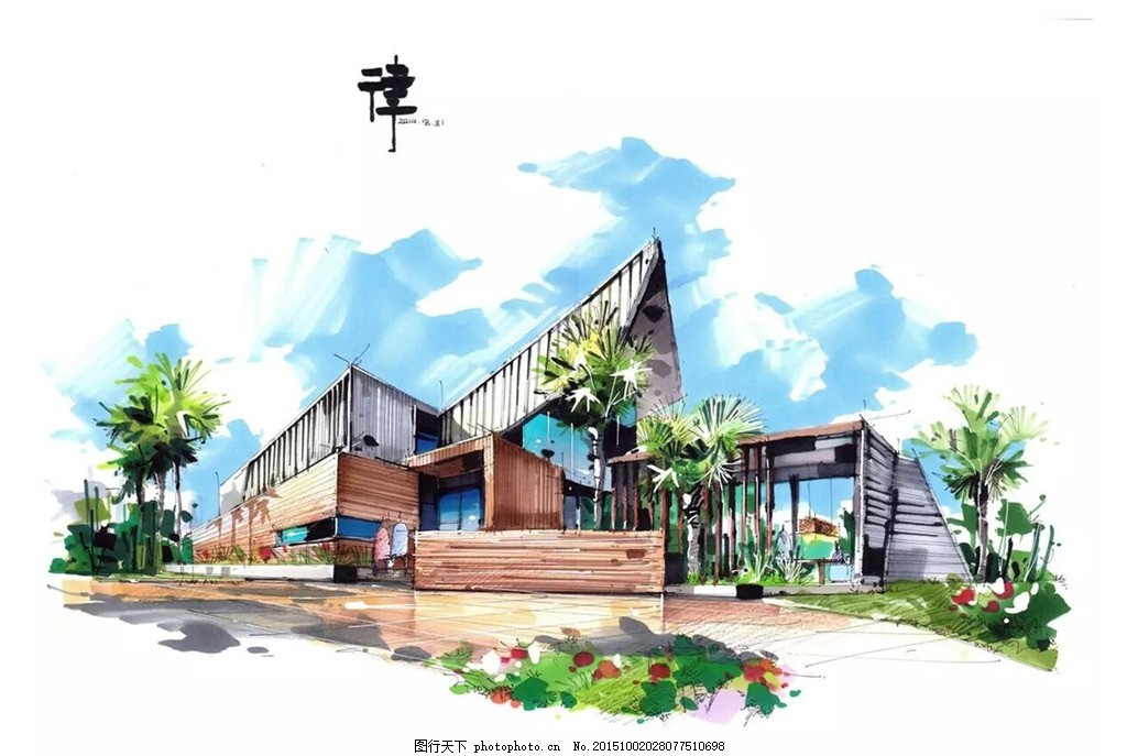 建筑设计效果图 手绘 马克笔 设计手绘