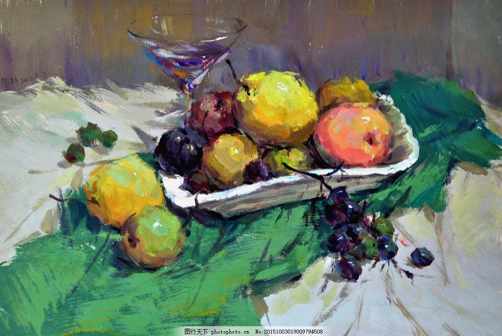 静物水彩画 水粉画 盘子 梨 苹果 葡萄 艺术绘画