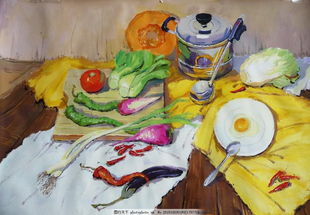 静物水彩画 水粉画 水彩画 蔬菜 盘子 钢筋锅 茄子 辣椒 白菜 艺术