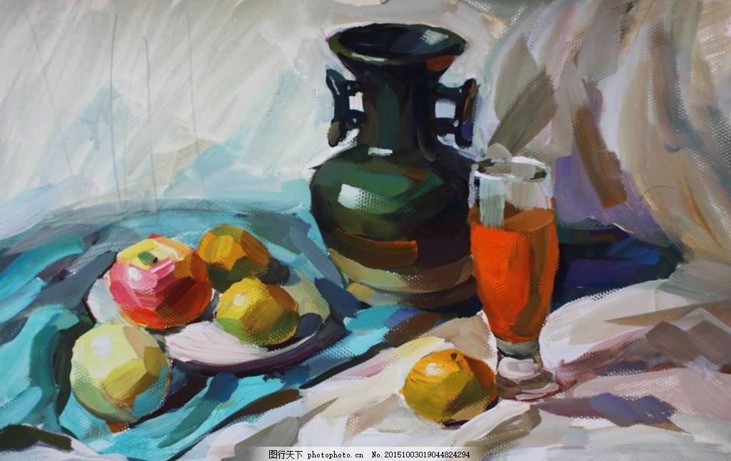 静物水彩画 水粉画 杯子 罐子 盘子 苹果 衬布 艺术绘画 设计 文化