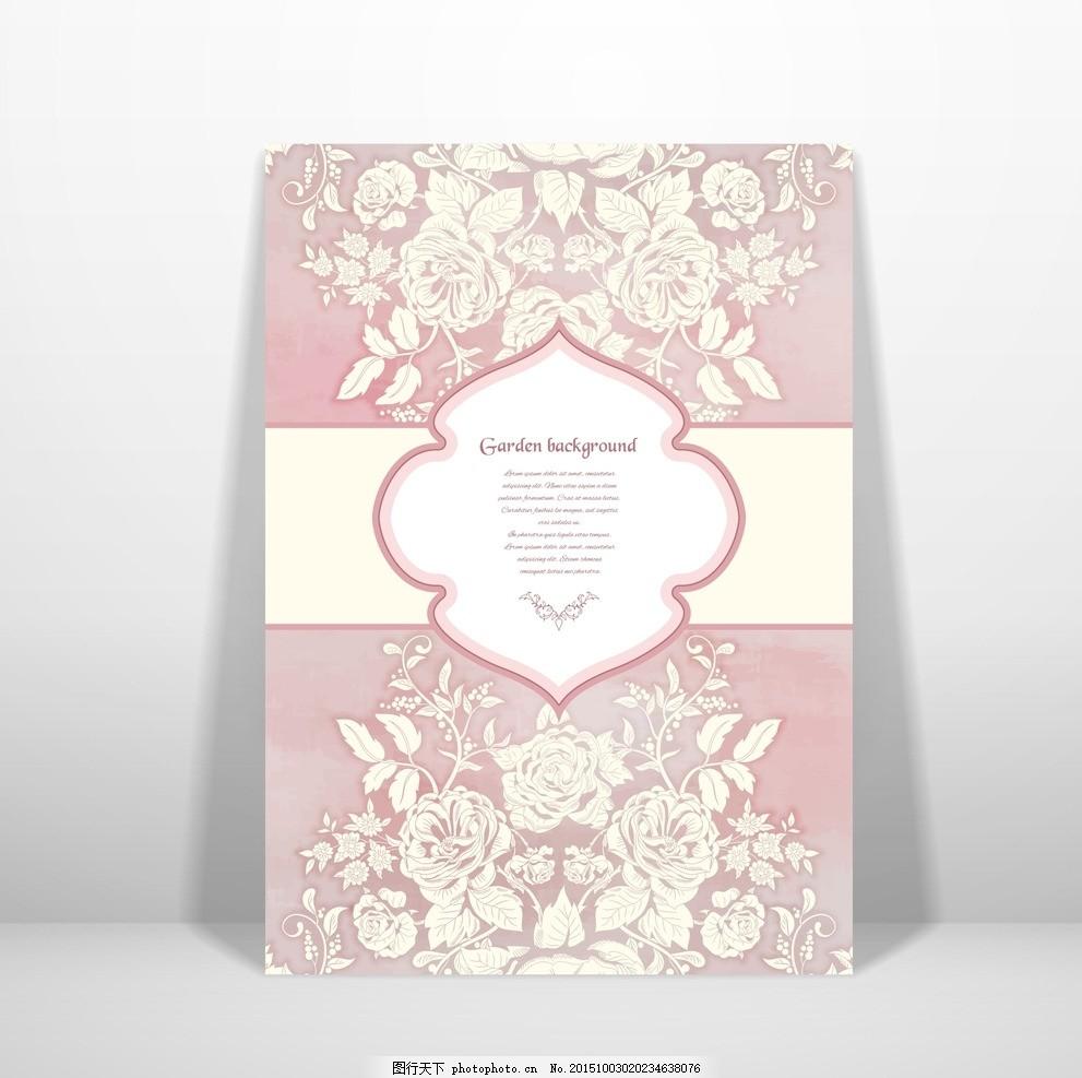 画册封面 杂志 手册 宣传册 手绘花卉 玫瑰花 花朵 鲜花 花卉插图