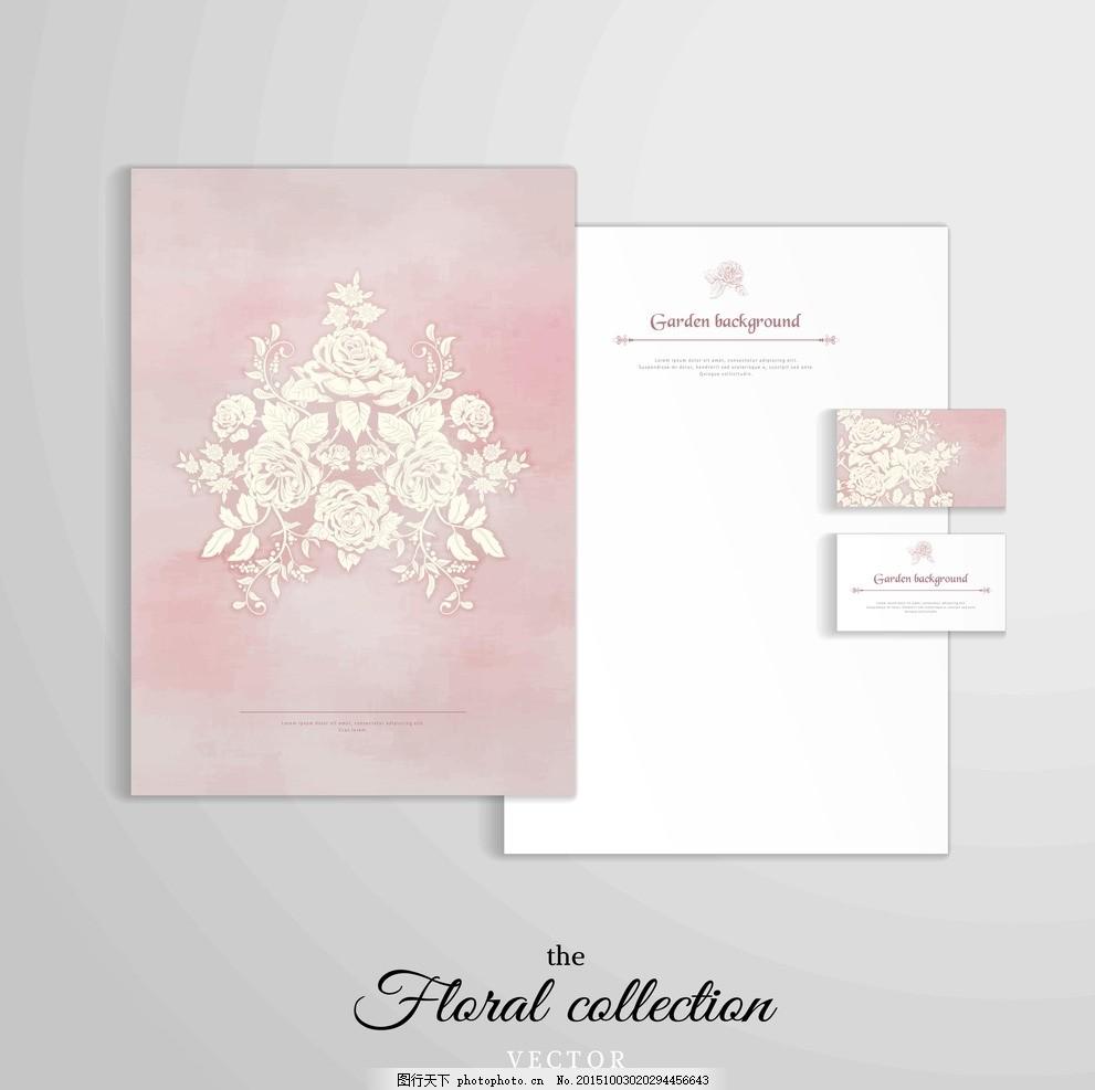 画册封面 杂志 手册 宣传册 手绘花卉 名片 卡片 玫瑰花 花朵