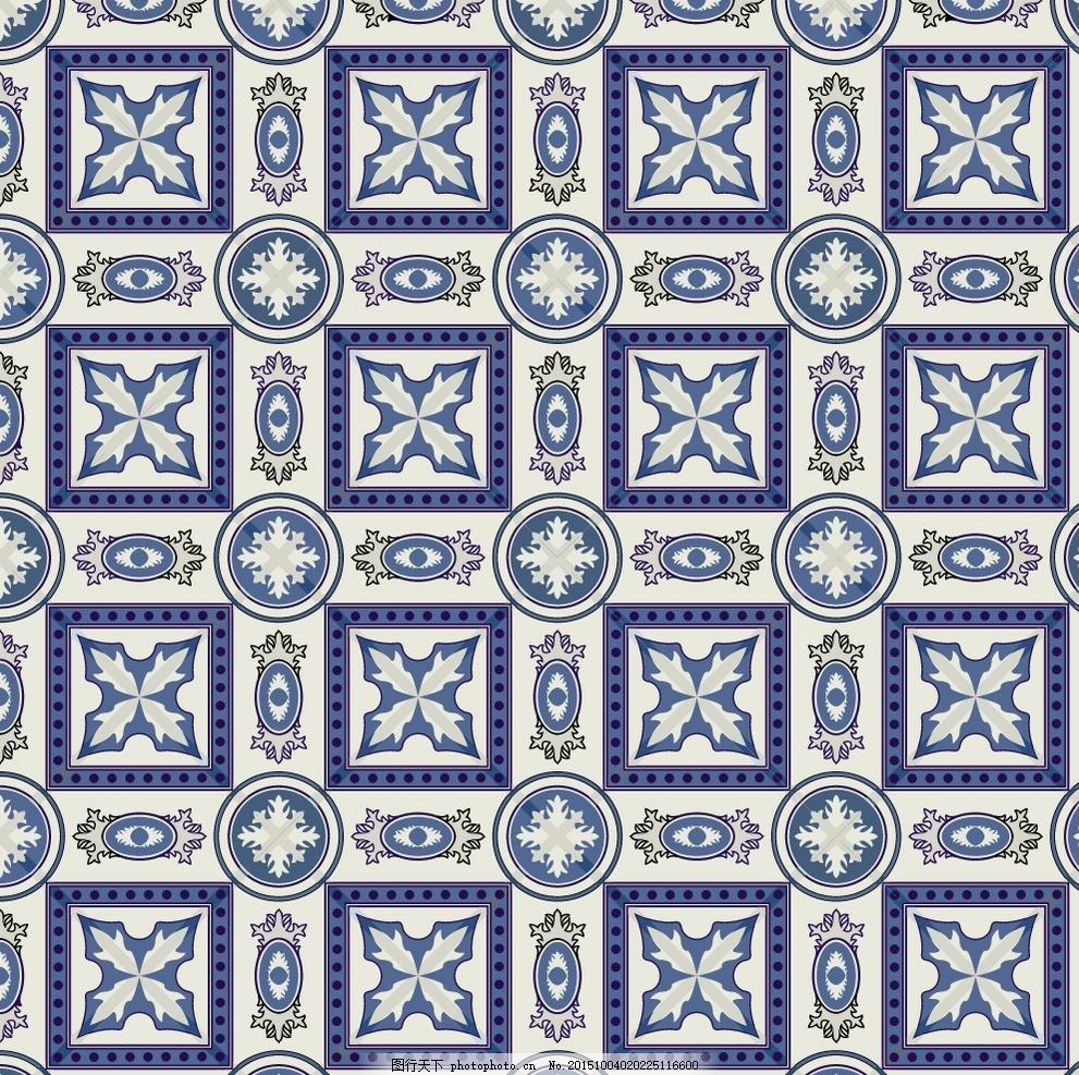 花纹背景 民族花纹 无缝模式花纹 对称花纹 摩洛哥 装饰花纹 欧式花纹