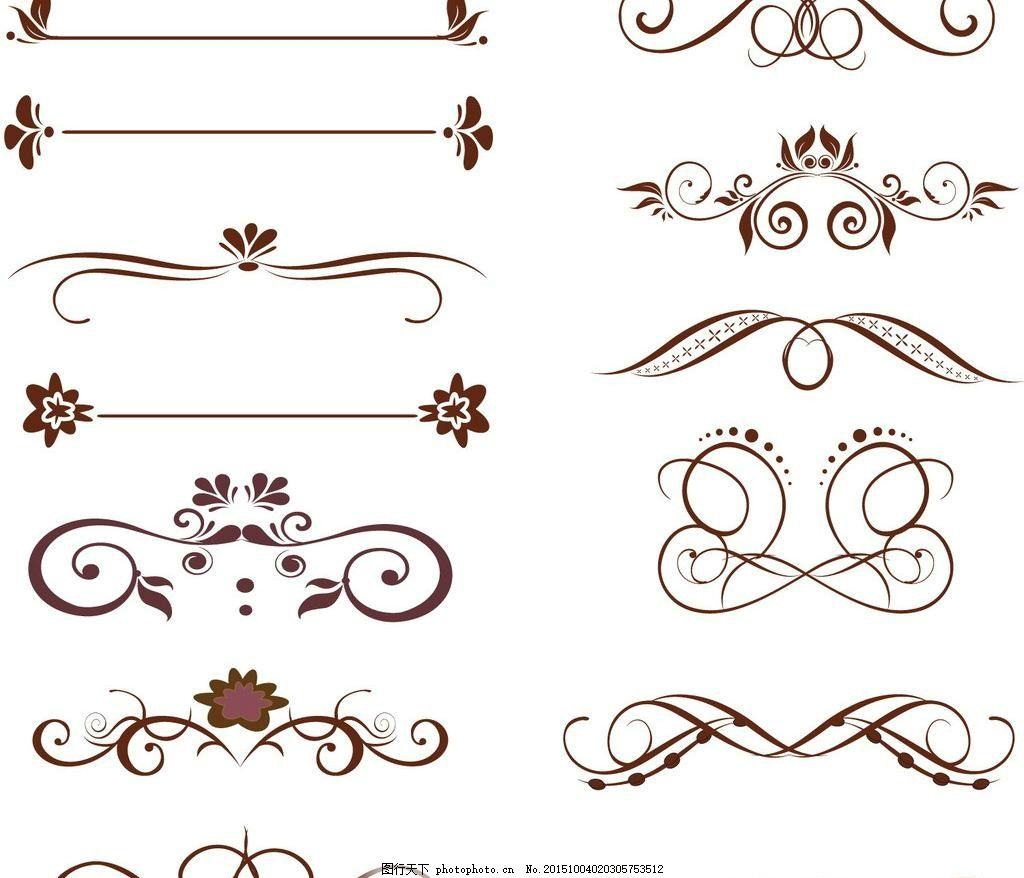 欧式花纹 外围花纹 边框花纹 欧式复古花纹 设计 底纹边框 花边花纹