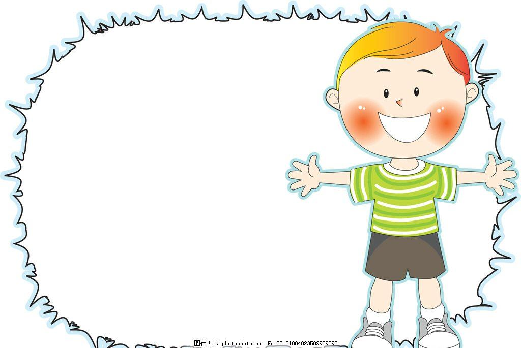 儿童 小男孩 少儿 幼儿园 手绘 对话框 小学生 广告牌 卡通 插画 设