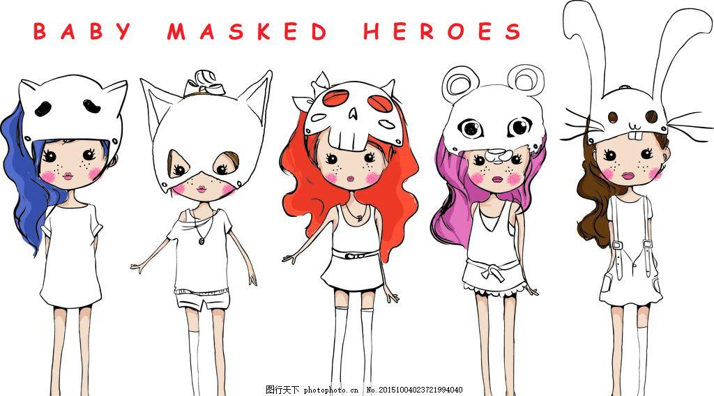 时尚女孩 手绘美女 少女 女人 女性 服装设计 模特 草图 卡通小女生