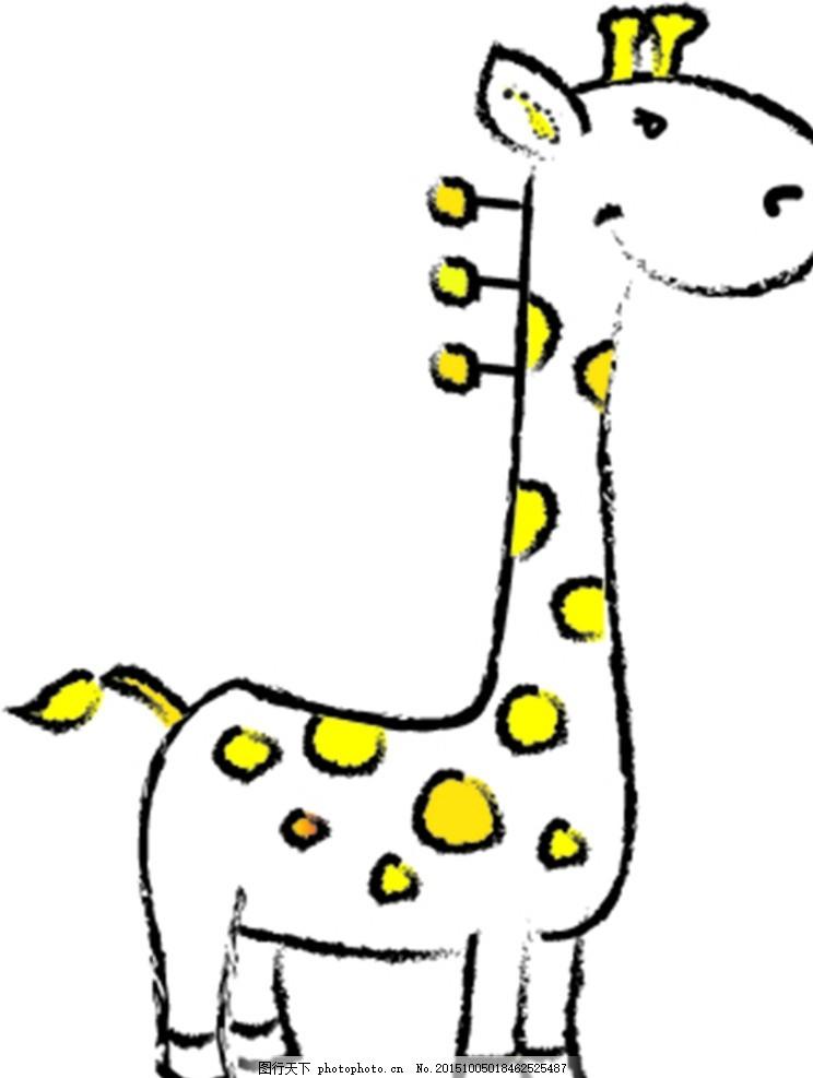长颈鹿 卡通 儿童画 涂鸦画 幼儿园 设计 动漫动画 风景漫画 ai