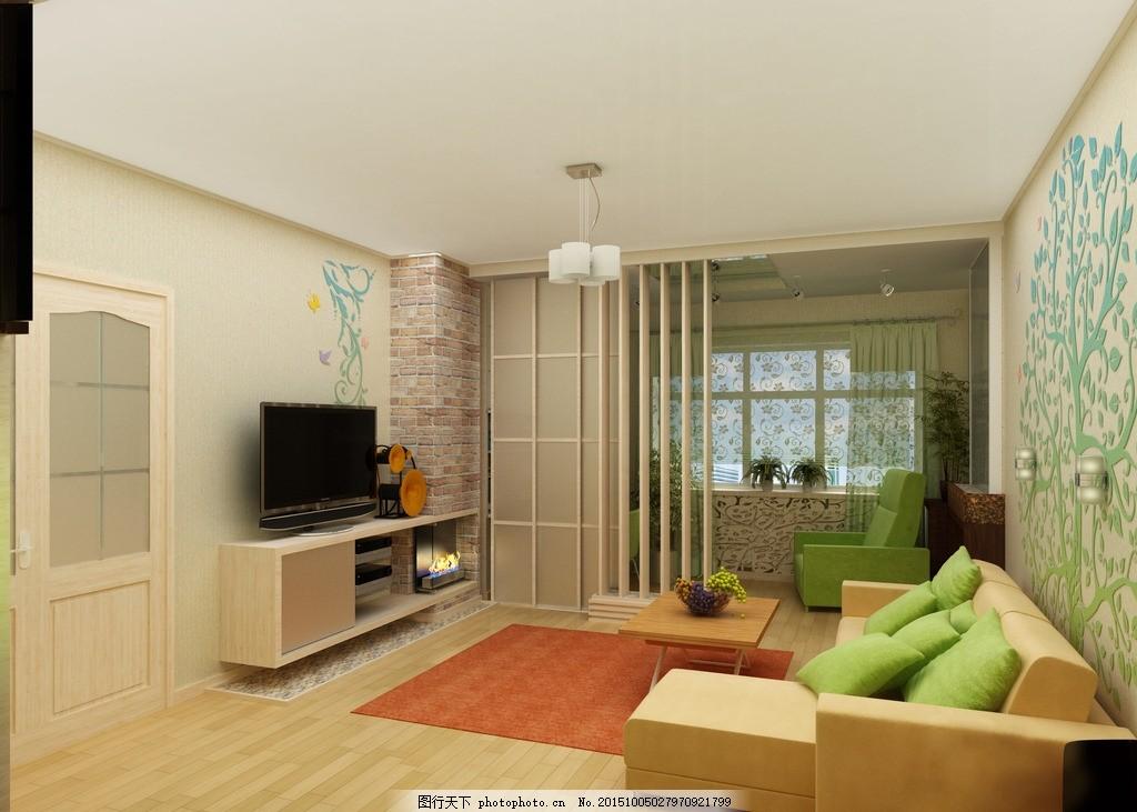 唯美客厅 炫酷 简洁 简约 装修 欧式 木地板 黄色系