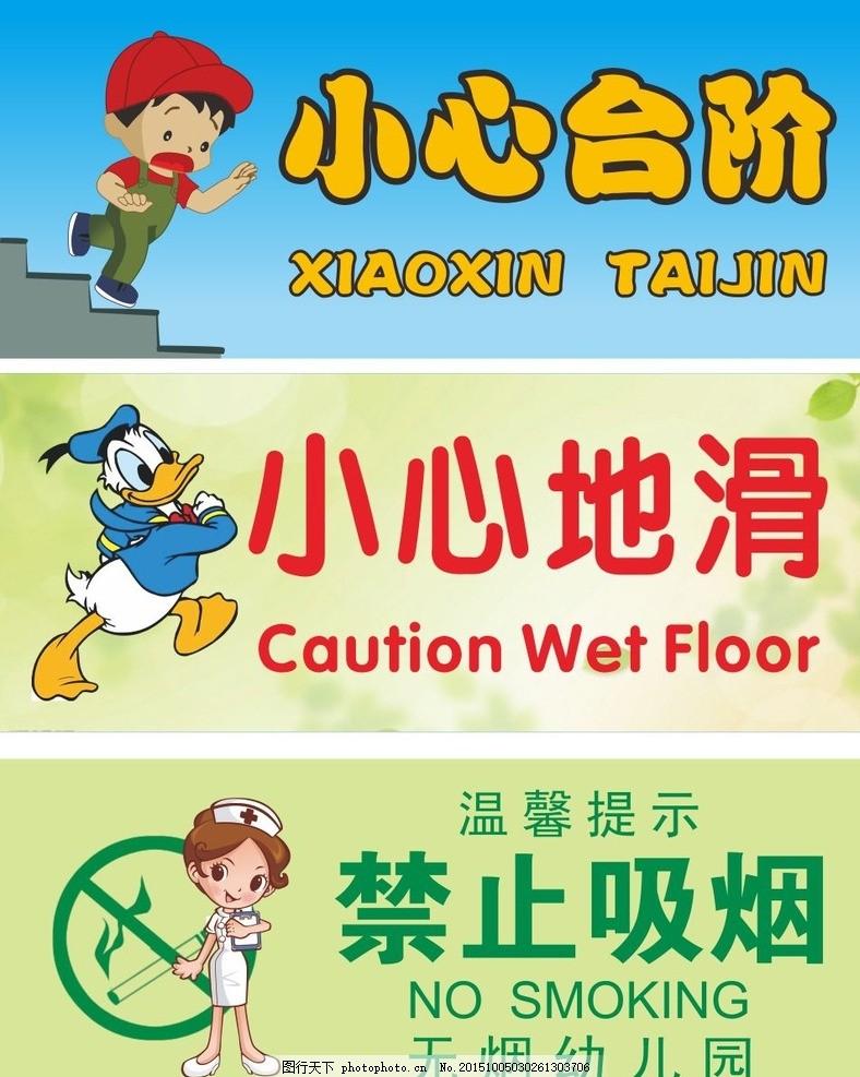 幼儿园指示牌,幼儿园动物牌 卡通小朋友 卡通鸭 幼儿