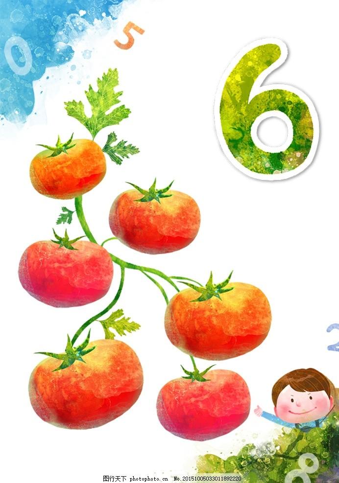 彩铅手绘一堆水果