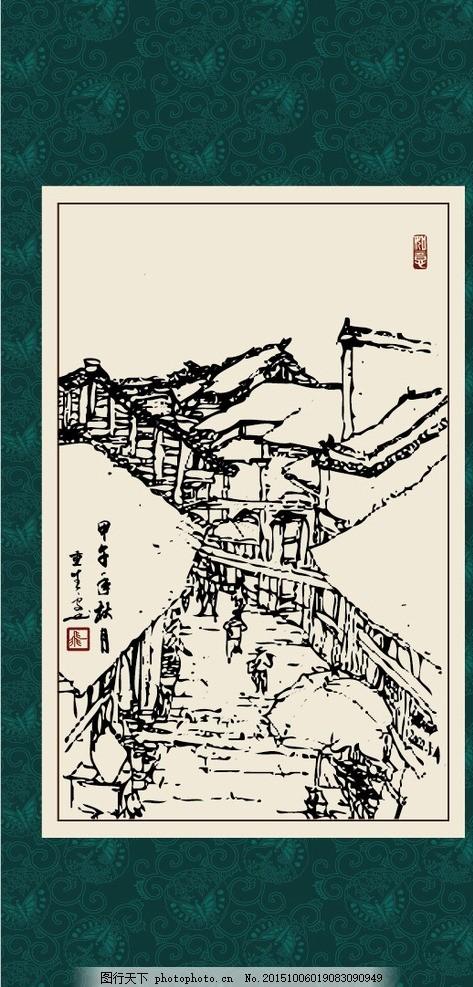 江南小镇 绘画 白描 线描 手绘 国画 毛笔画 工笔 轮廓 印章 书法