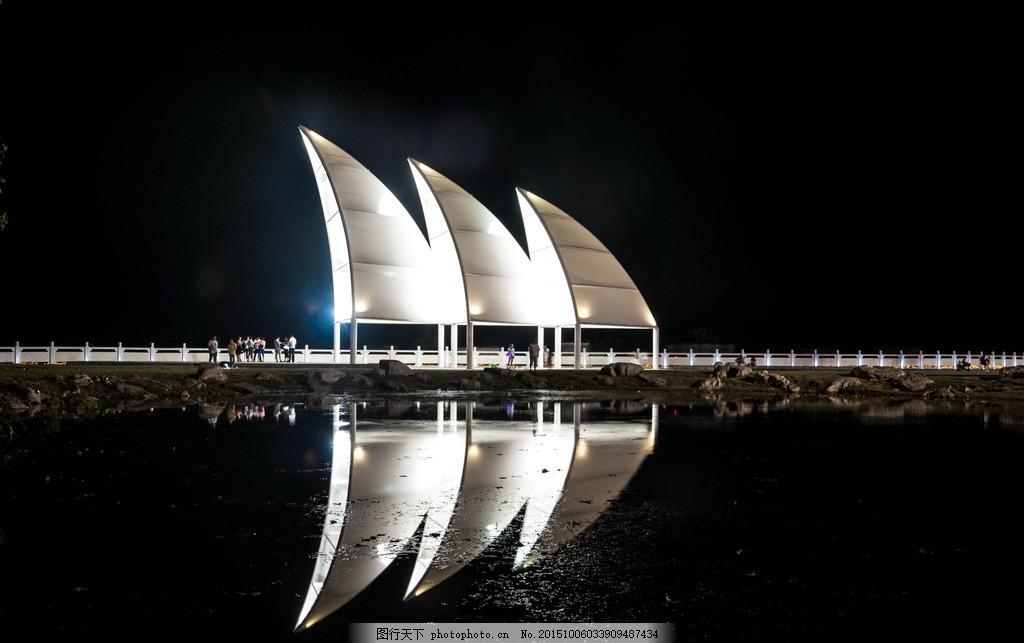 风帆 帆船 雕塑 城市 夜景 灯光 明亮 平顶山 内地景观 公园 平西湖