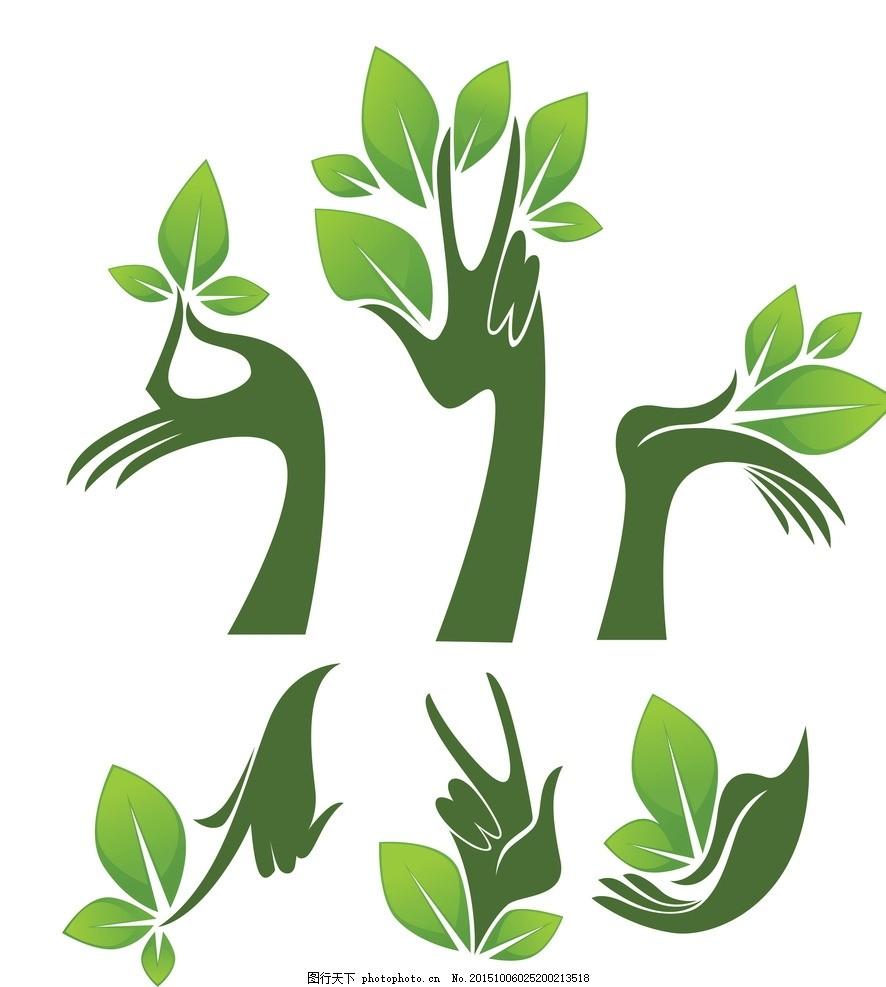 树木 绿叶 绿植 树叶 绿树 生态 手形 环保 手绘树木 树木贴图