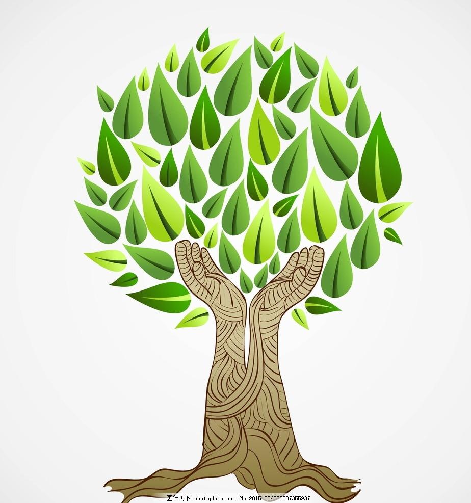 树木 绿叶 绿植 树叶 绿树 生态 环保 手绘树木 树木贴图 植物 生物世