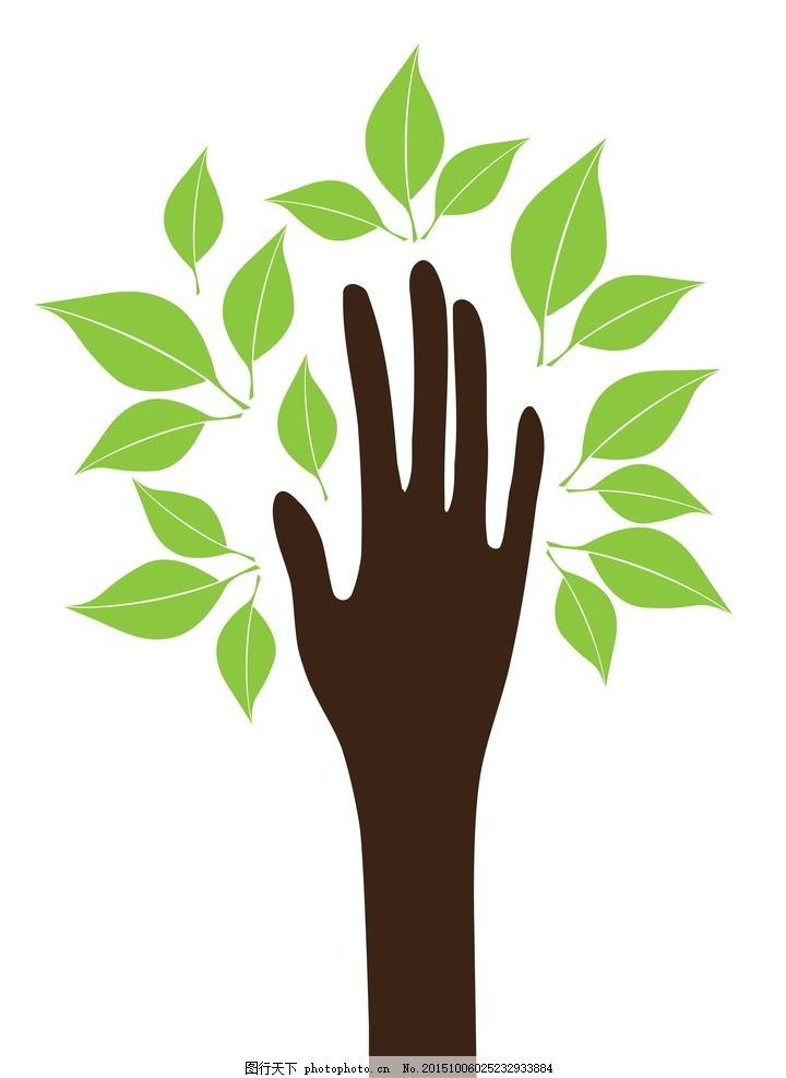 树木 绿叶 绿植 树叶 绿树 手形 生态 环保 手绘树木 树木贴图
