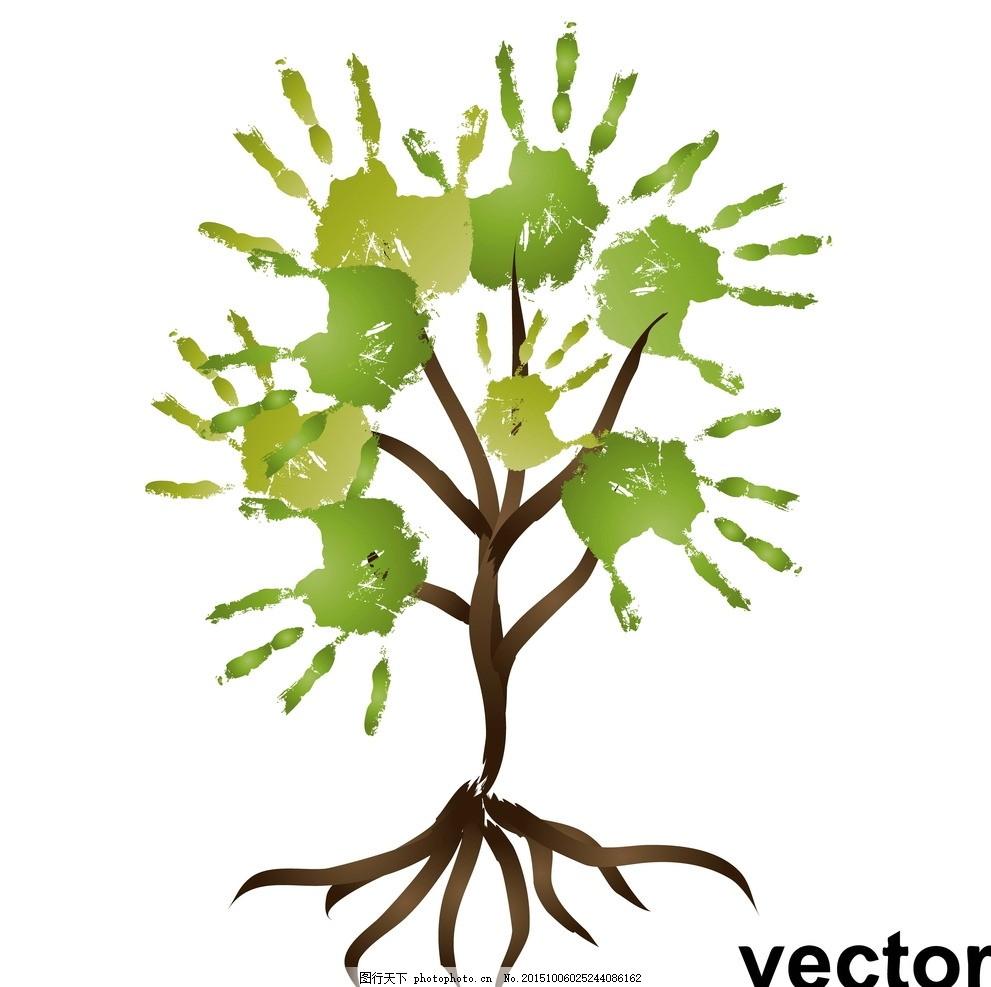 手掌印 树木贴图 植物 生物世界 矢量 eps 设计 生物世界 树木树叶 ep
