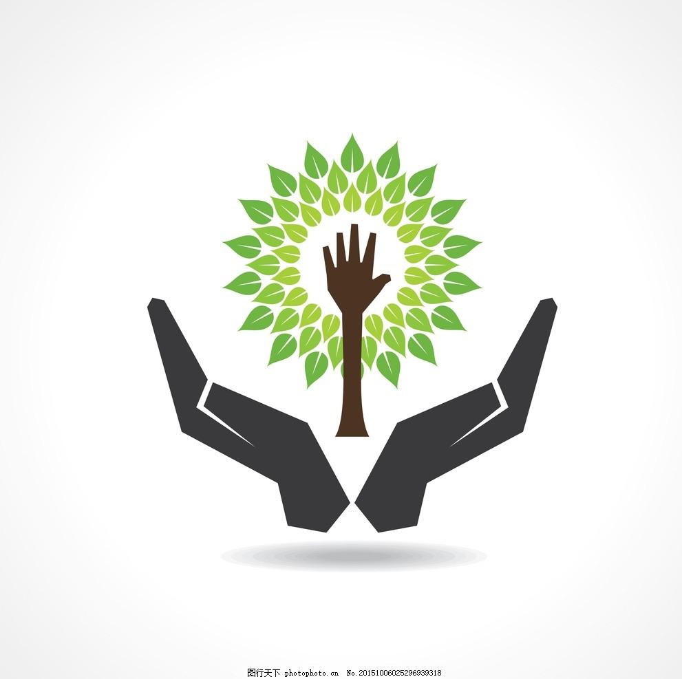树木 绿叶 绿植 树叶 绿树 手形 托起 生态 环保 手绘树木 树木贴图