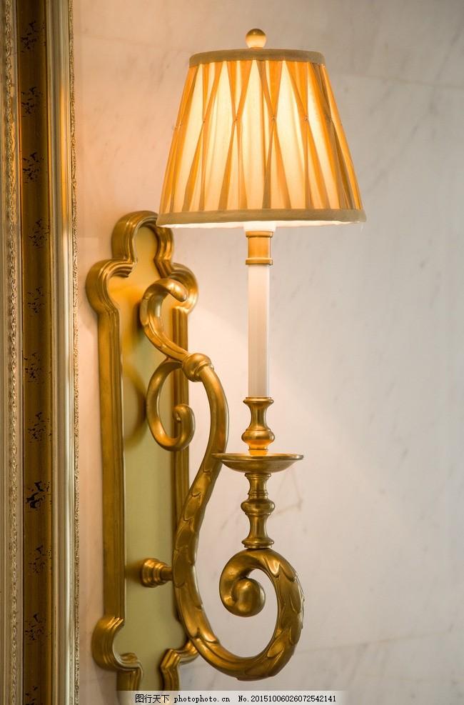 壁灯 台灯 黄色灯光 暖色壁灯 欧式壁灯 装饰壁灯 别墅装修 室内壁灯