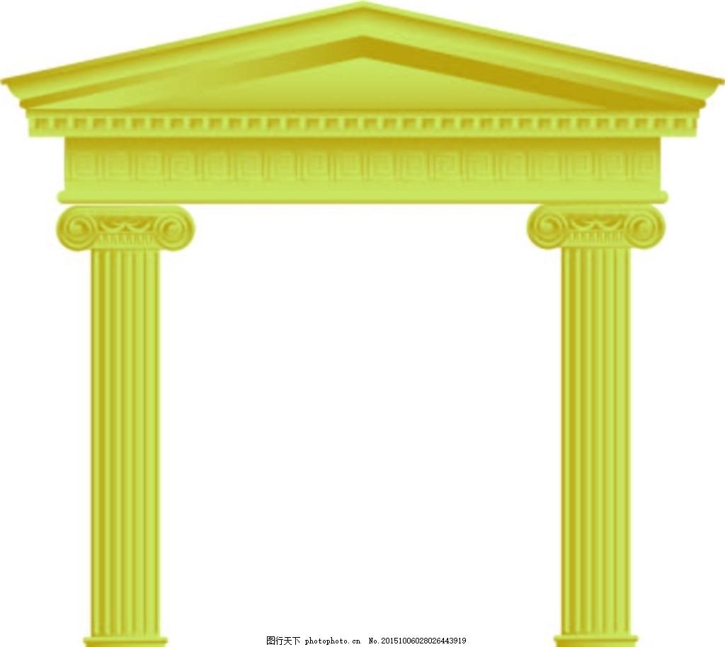 金色罗马柱 金色渐变 欧式 欧式素材