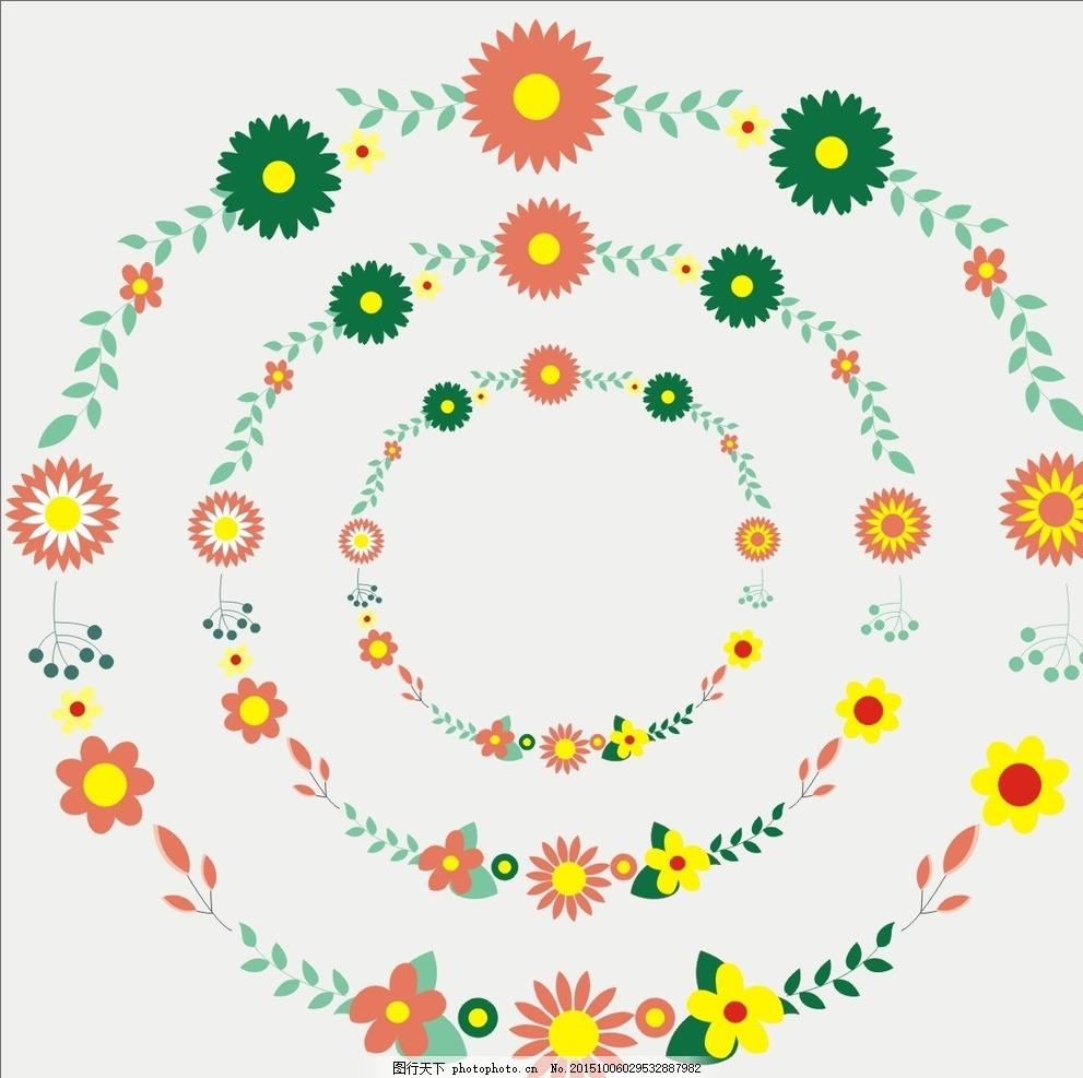 花环 彩色花环 手绘花环 植物 春天 广告设计 背景及其他图 设计 广告