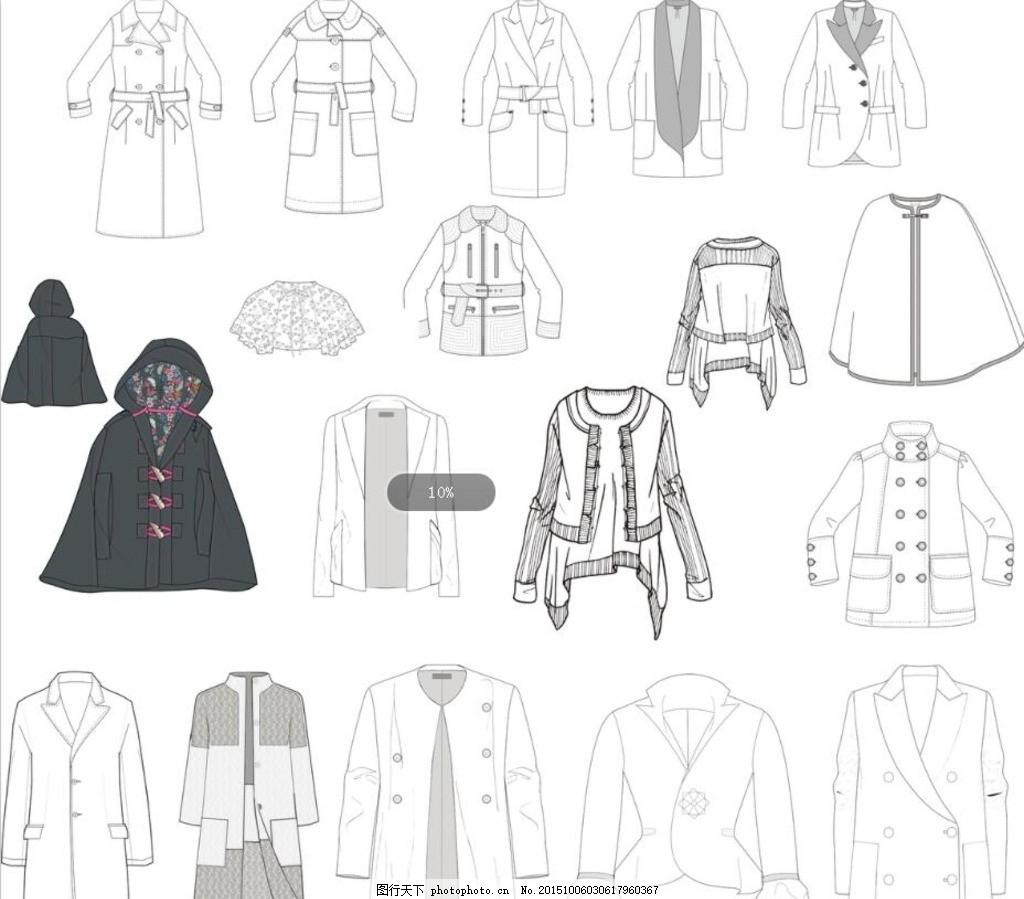 服装设计 男装 衬衫 模板 长袖 西服 男女服装设计 女装设计