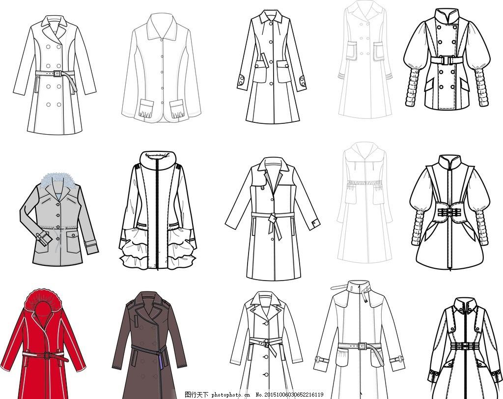 服装设计 男装 衬衫 模板 长袖 西服 男女服装设计 女装设计 服装设计