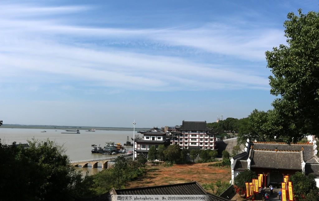 岳阳楼 湖南省 岳阳市 洞庭湖 古建筑 摄影 建筑园林 园林建筑