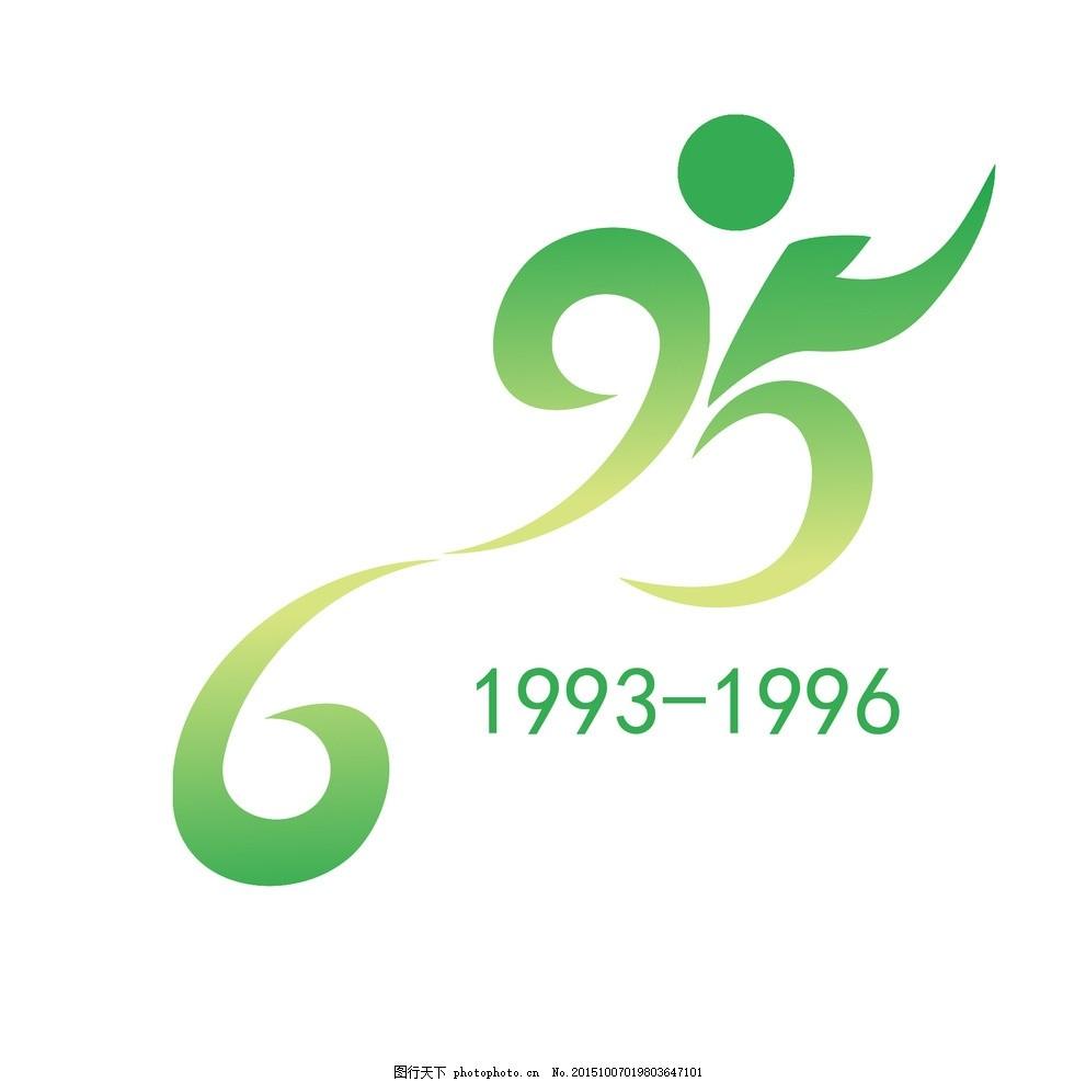 5班级logo 班徽 班级logo 标志 logo 班服 设计 标志图标 公共标识