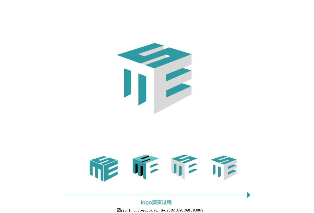 sme字母立体抽象logo图片