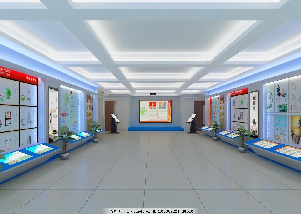 公安局 廉政基地 教育展厅 廉政文化 廉政效果 设计 3d设计 3d设计 72