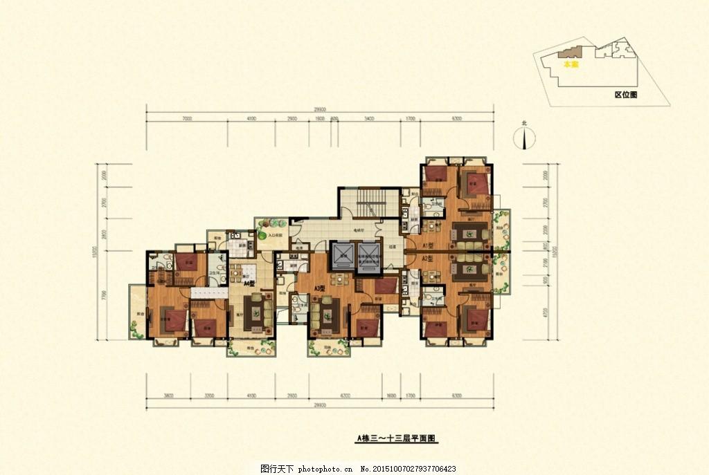 万科 平面图 户型 ps分层素材 碧桂园 地板 家具 床分层 设计 环境