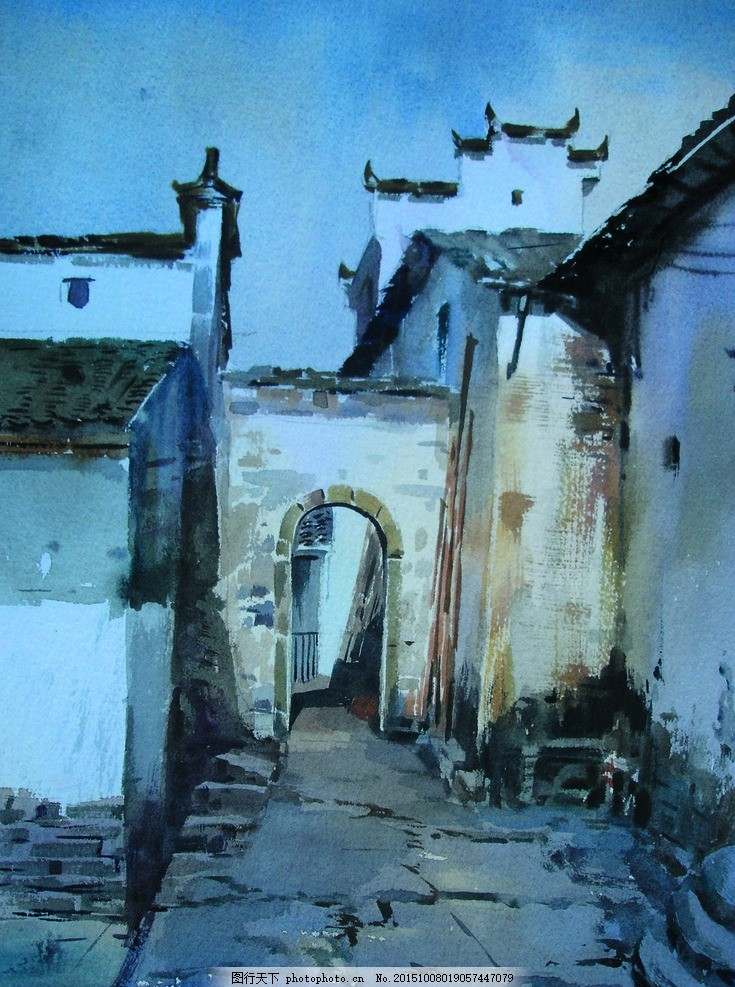 乡风 美术 水彩画 风景 乡村 民居 老房子 巷子 水彩画作品集一