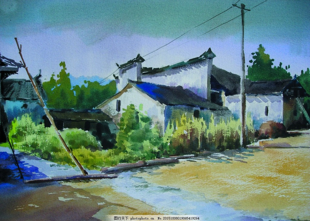 乡风 美术 水彩画 风景 乡村 农家 房屋 树木 村道 水彩画作品集一