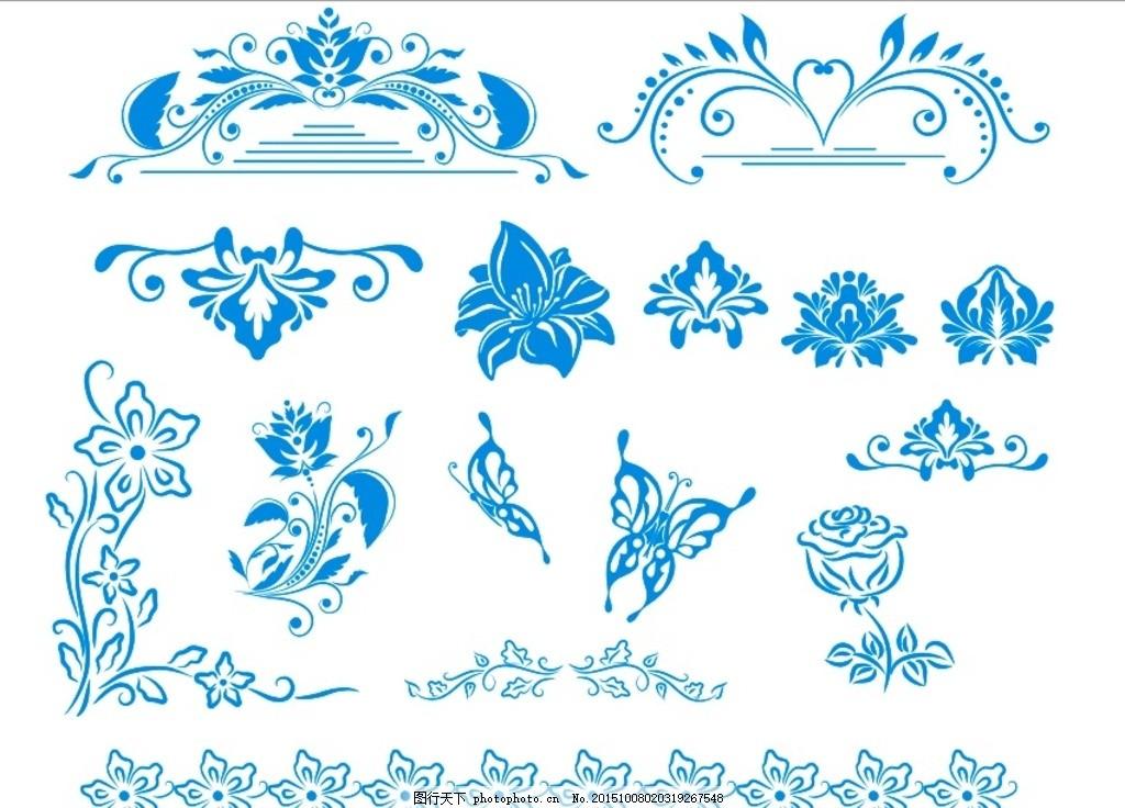 花边素材 欧式花边 简单花边 各种素材 婚庆素材 边框 简单边框