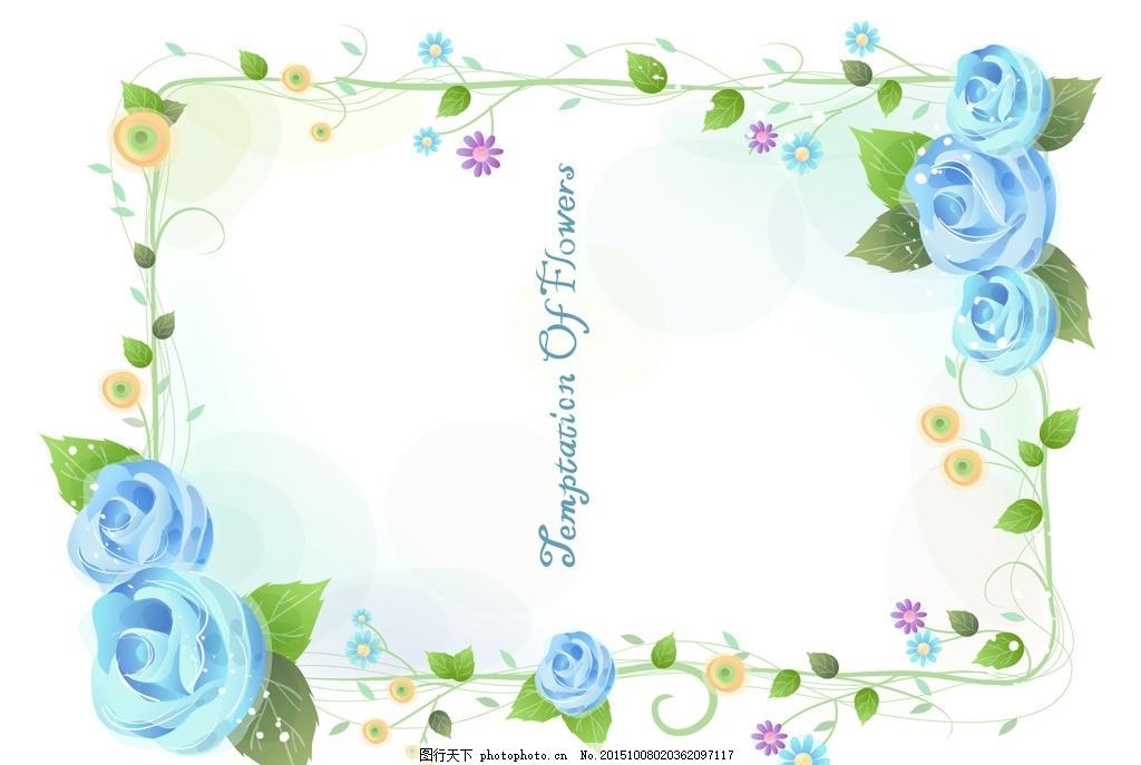 边框 花纹 花朵 边框 藤蔓 矢量 素材 设计 底纹边框 花边花纹 ai