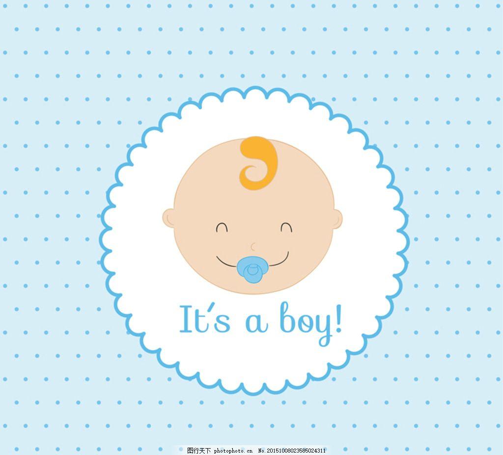 可爱婴儿头像贺卡矢量素材 卡片 花边 边框 宝宝 奶嘴 安抚奶嘴
