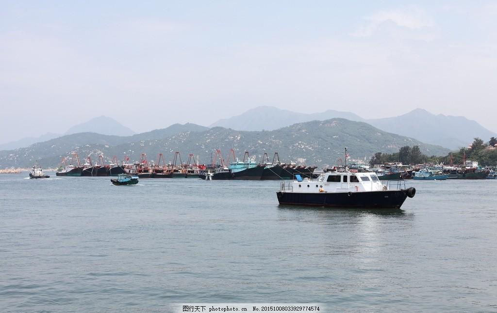 香港长洲港湾 渔船 货船 山水 长洲岛 周末度假 渔港 旅游 打渔