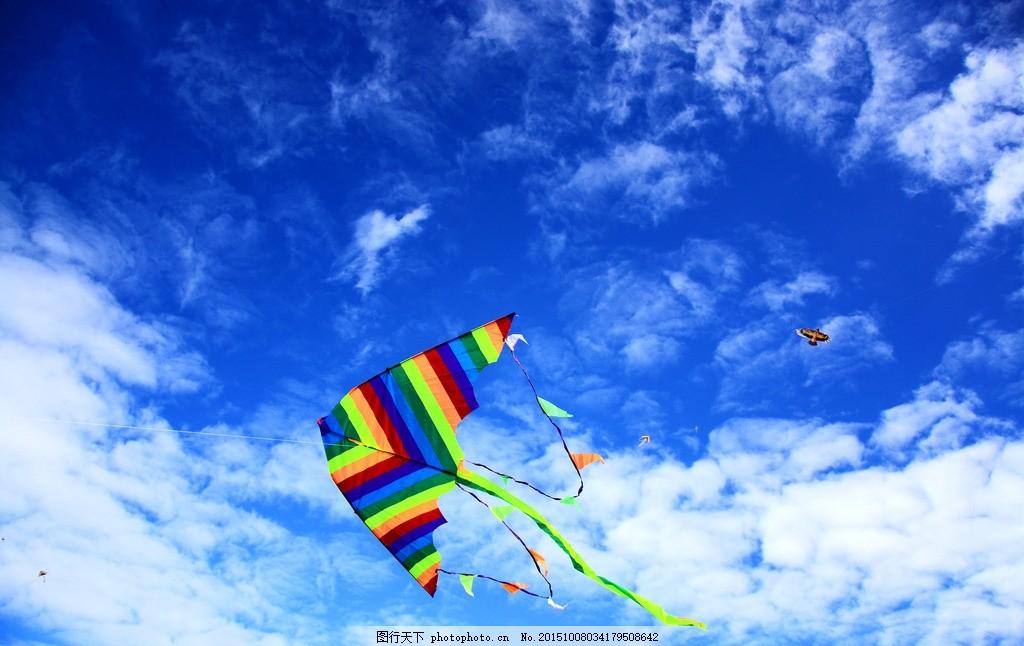 三角风筝 天空 蓝天 风筝 白云 高原 摄影 自然景观 自然风景 300dpi