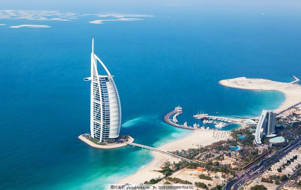 迪拜 城市建筑 阿拉伯建筑 国外城市风光 大海 海边 现代建筑 金融