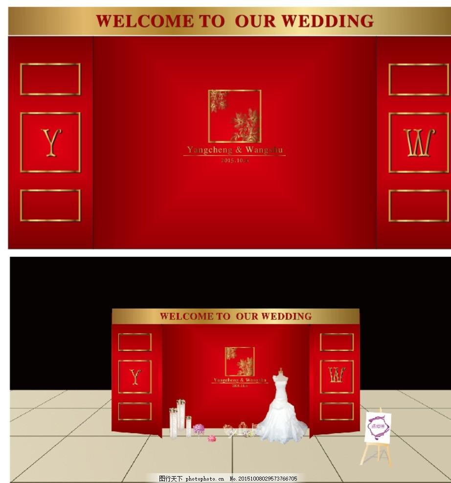 红色婚礼 金色婚礼 主题婚礼 欧式婚礼 婚礼 婚庆 展示区 签到区 婚礼