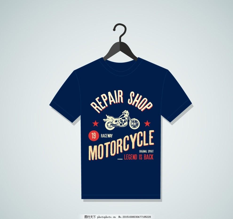 时尚蓝色t恤设计矢量素材