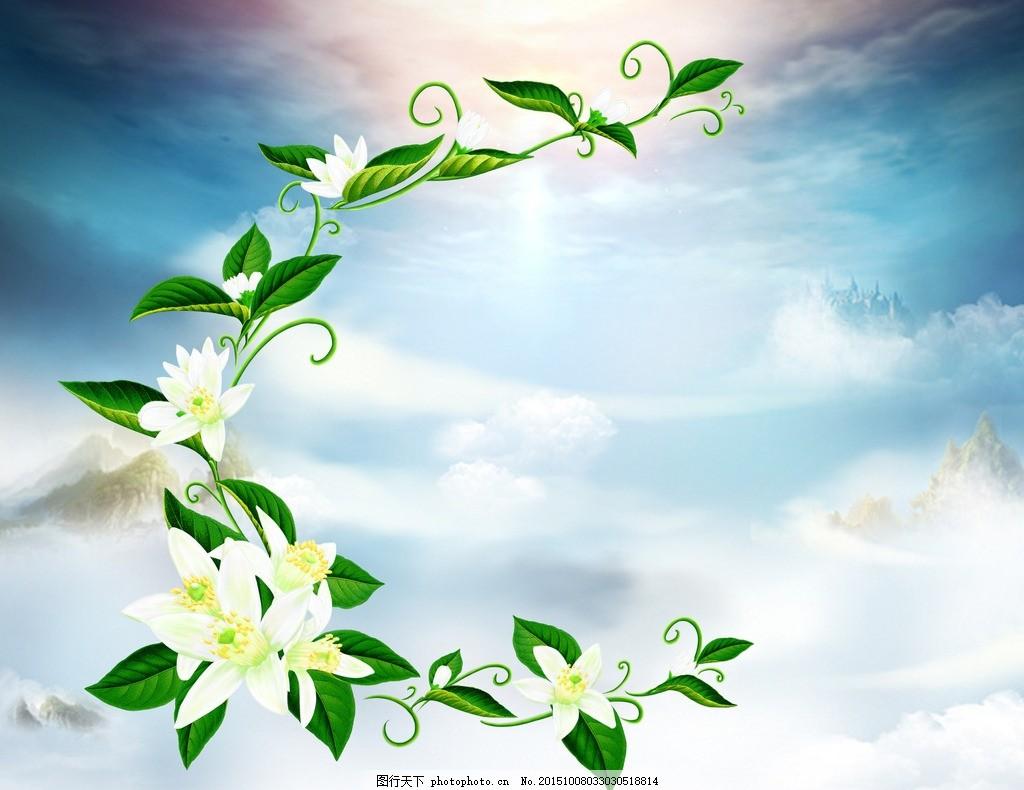 花藤 白色小花 花枝 黄色花蕊 手绘 原创 藤蔓 缠绕 设计 psd分层素材