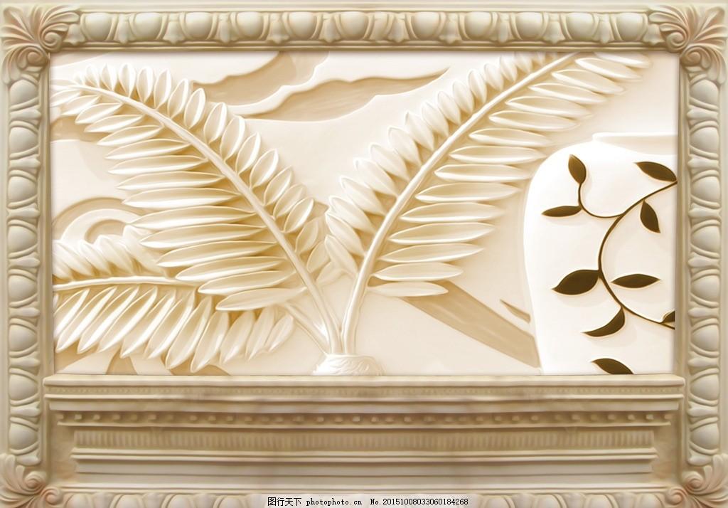 浮雕 欧式 花纹 唯美 花瓶 玉雕背景墙 花卉浮雕 欧式浮雕 玉雕 砂岩