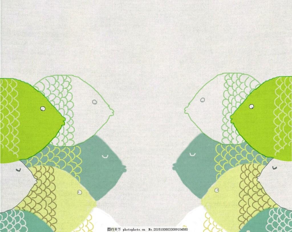 卡通插画鱼 卡通鱼 矢量素材 水波纹 手绘鱼 卡通背景 可爱卡通背景