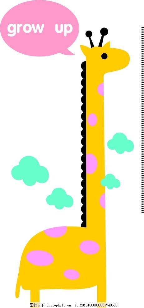鹿尺 卡通 卡通鹿尺 身高尺 儿童房图案 硅藻泥 卡通儿童房图案 设计