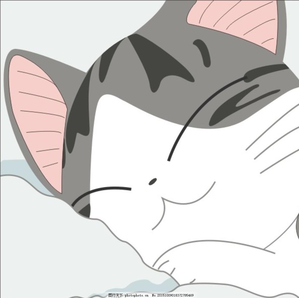 起司猫 卡通 小萌物 萌猫 可爱 小猫 设计 动漫动画 动漫人物 cdr